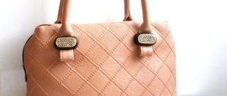 Новая сумка из кожзама