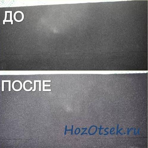 Школьные брюки с ласами до и после их выведения