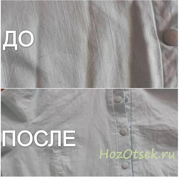 Пятно от утюга на платье до чистки и после