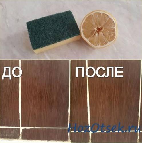 Кафель до и после чистки лимонным соком