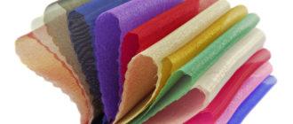 Образцы ткани органза