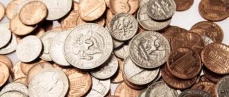 Медные и серебряные монеты для чистки