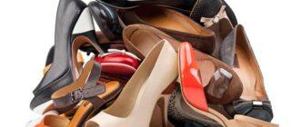 Неверное хранение летней обуви