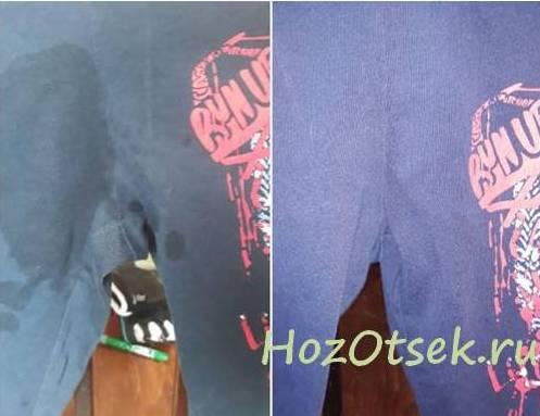 Жирное пятно на шортах до и после стирки