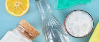 Народные средства соль, уксус и сода для чистки кожзама
