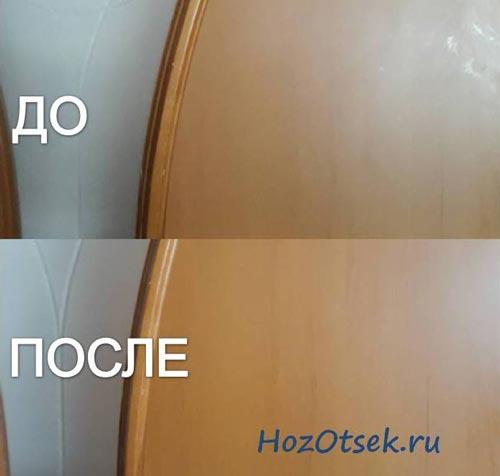 Двери до и после чистки лимонной кислотой