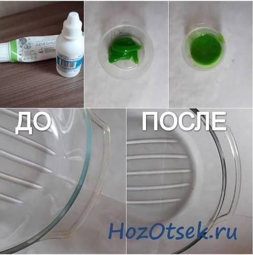Посуда до и после чистки нашатырем с зубной пастой