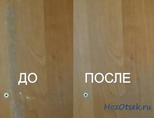 Мебель до чистки от скотча и после