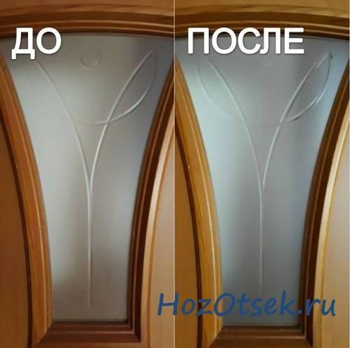 Матовые стекла до и после чистки нашатырным спиртом и крахмалом