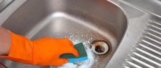 Мытье мойки из нержавеющей стали
