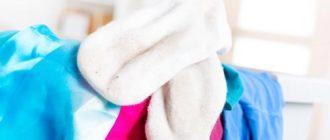 Белые носки для стирки