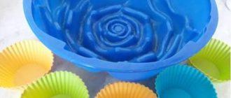 Чистые формочки из силикона для выпечки