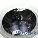Пара кроссовок в барабане стиральной машины