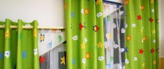 Детские шторы с люверсами