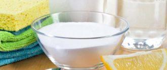 Сода, уксус, лимон для выведения пятен от пота