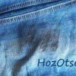 Пятна мазута на джинсах