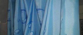 Голубая шторка в ванной