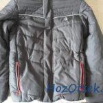 Мембранная спортивная куртка