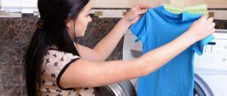 Детская футболка после стирки