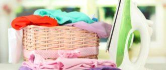 Чистая одежда без пятен