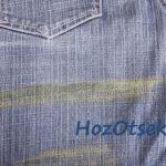 Испачканные джинсы в краске до стирки