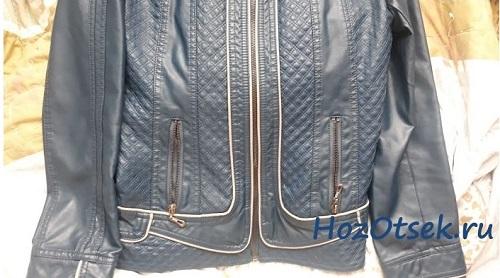 Кожаная куртка после покупки без заломов и складок