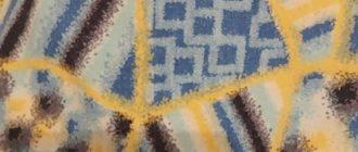 Ткань бязь