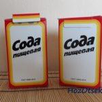 Пищевая сода в картонной упаковке