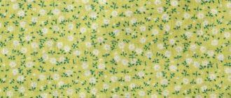 Ткань ситец с узором в цветочек