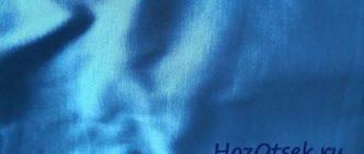 Переливающаяся атласная ткань синего цвета